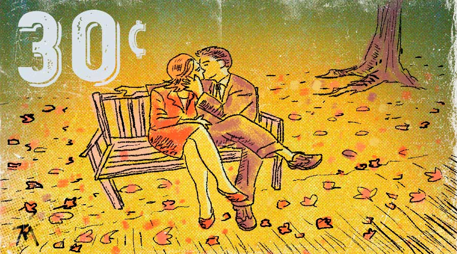 illustration of a man and woman kissing in the park.